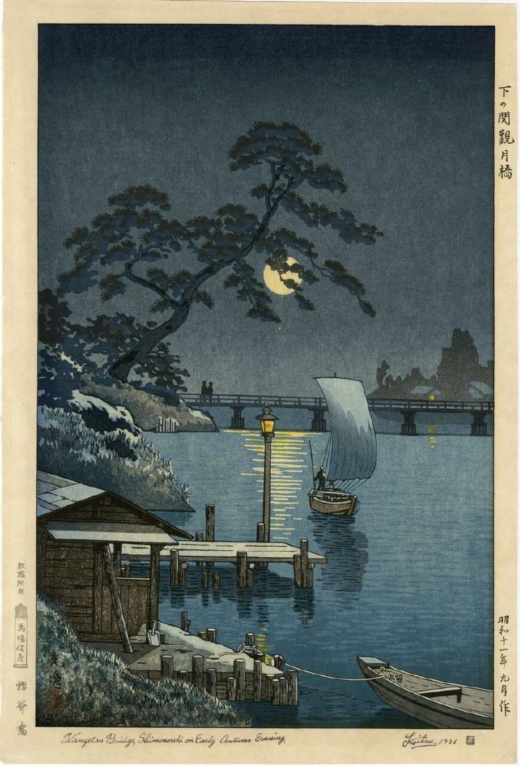 Koitsu Tsuchiya Woodblock Kangetsu Bridge in Early