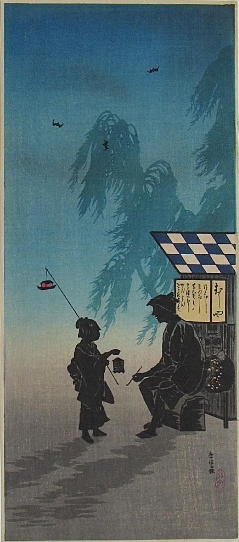 Shotei Woodblock Insect seller in Summer Evening