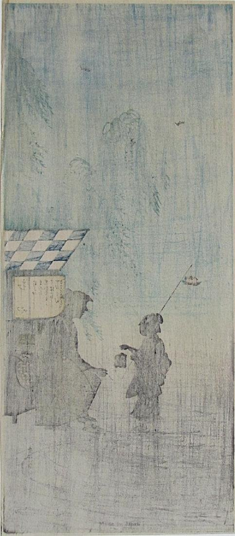 Shotei Woodblock Insect seller in Summer Evening - 2