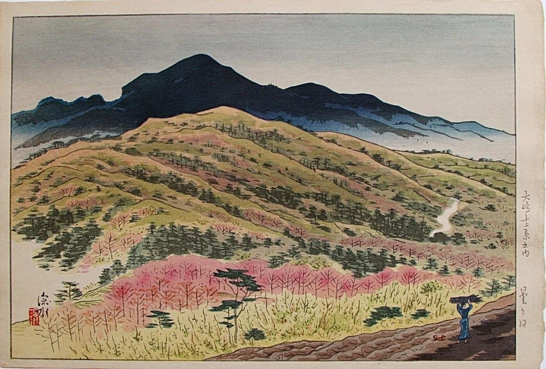 Shinsui Woodblock Twelve Views of Oshima, Hazy Sun