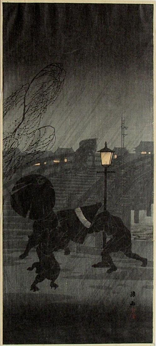 Shotei Woodblock Umbrellas in the night rain