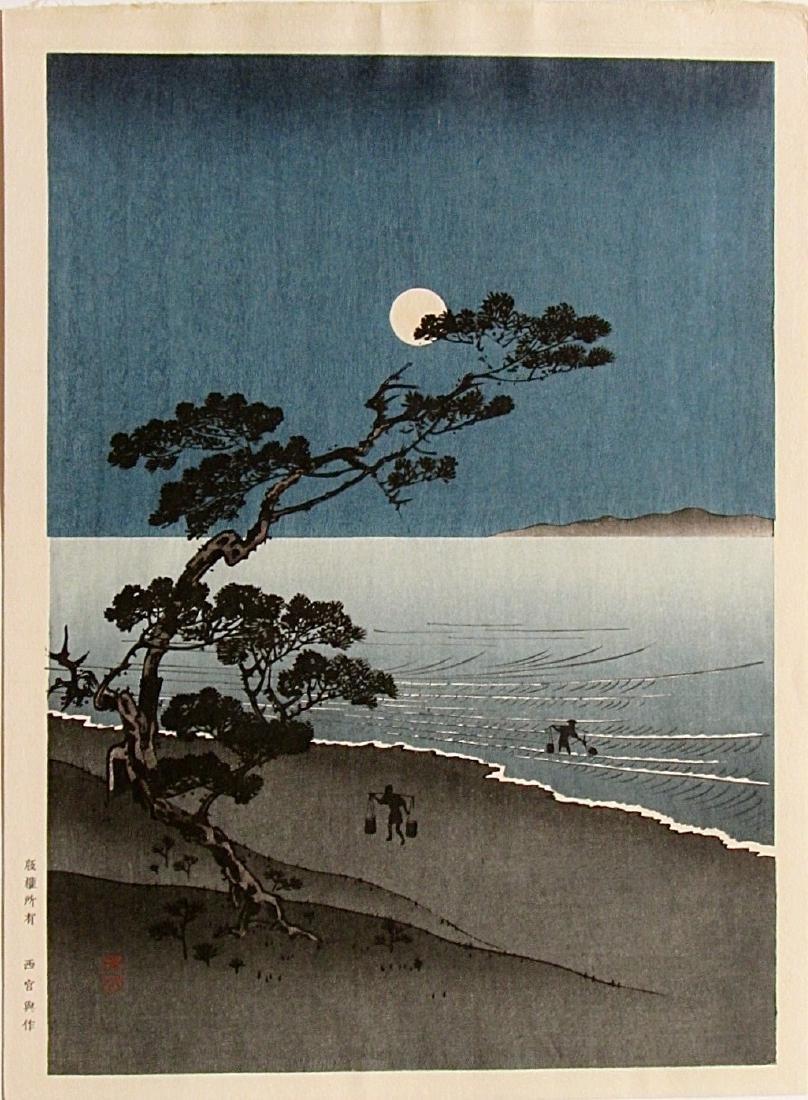 Yoshimune Woodblock Suma Beach at night