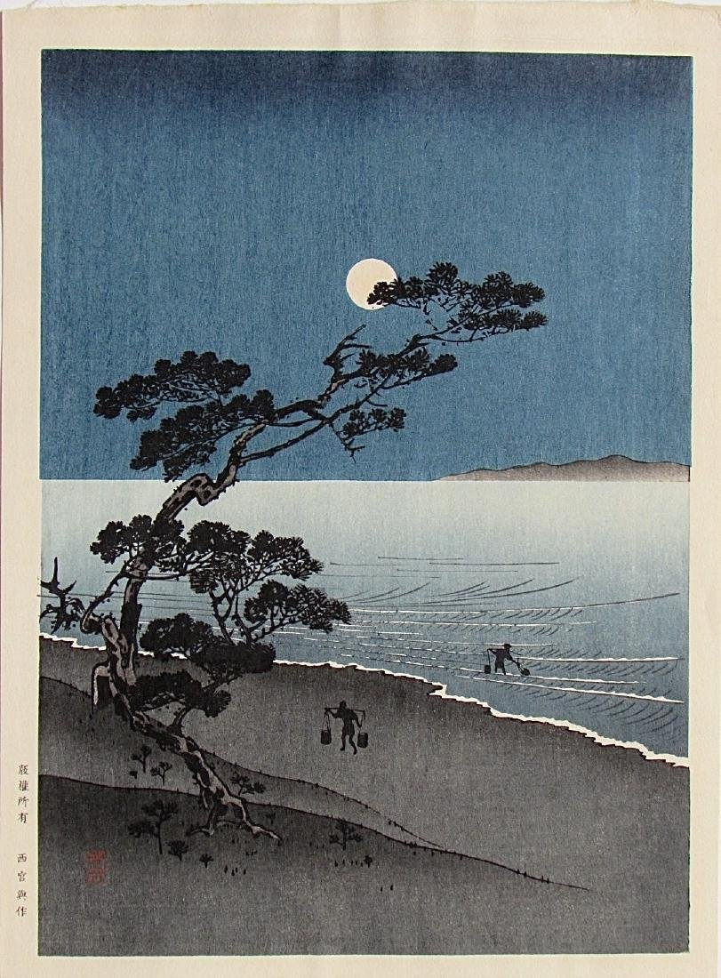 Yoshimune Woodblock Suma Beach at night - 2