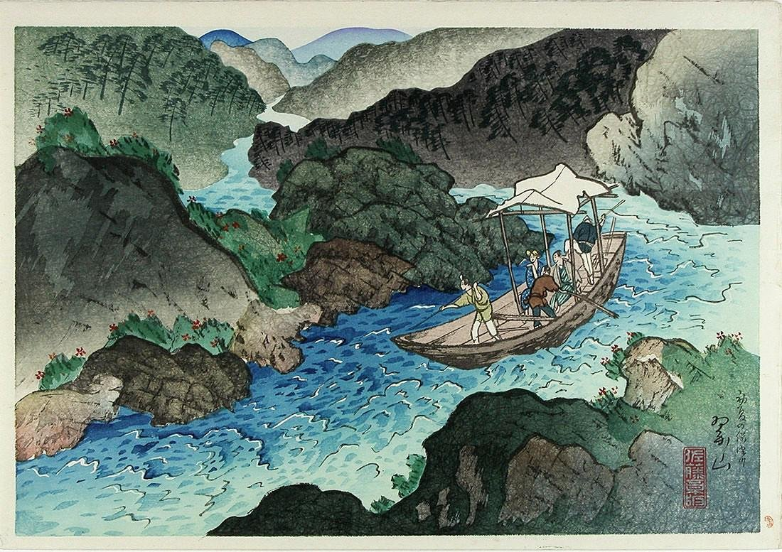 SUIZAN, Miki Woodblock The Hozu Rapids in Early Summer