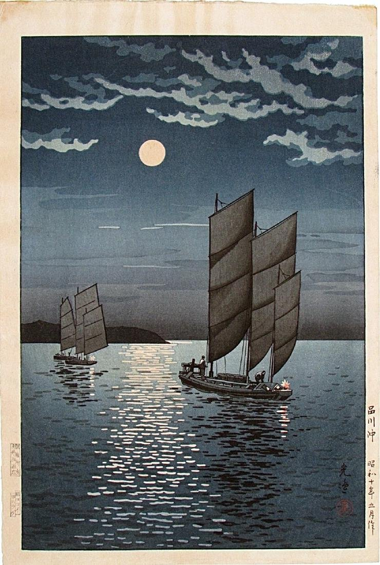 Koitsu Woodblock Boats at Shinagaw