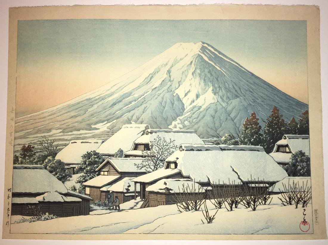 Kawase Hasui Woodblock After Snow at Yoshida