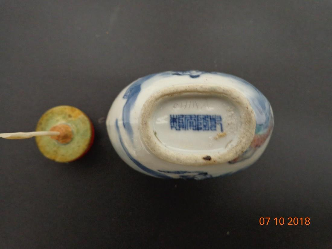 Large Antique Chinese Blue & White Ceramic Marked Snuff - 7