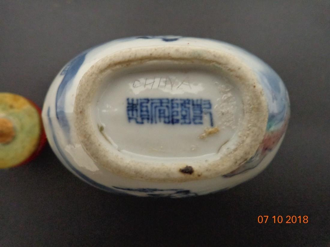 Large Antique Chinese Blue & White Ceramic Marked Snuff - 8