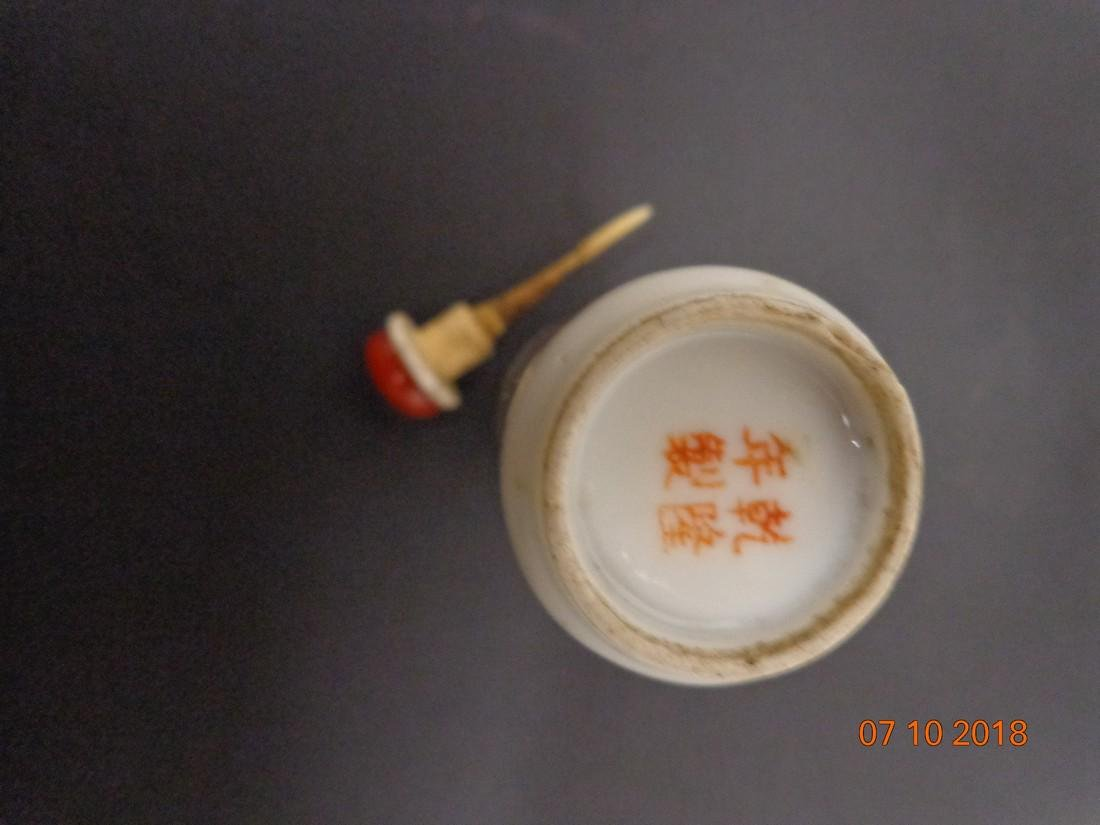 Antique Chinese Orange Painted Dragon Snuff Bottle with - 6