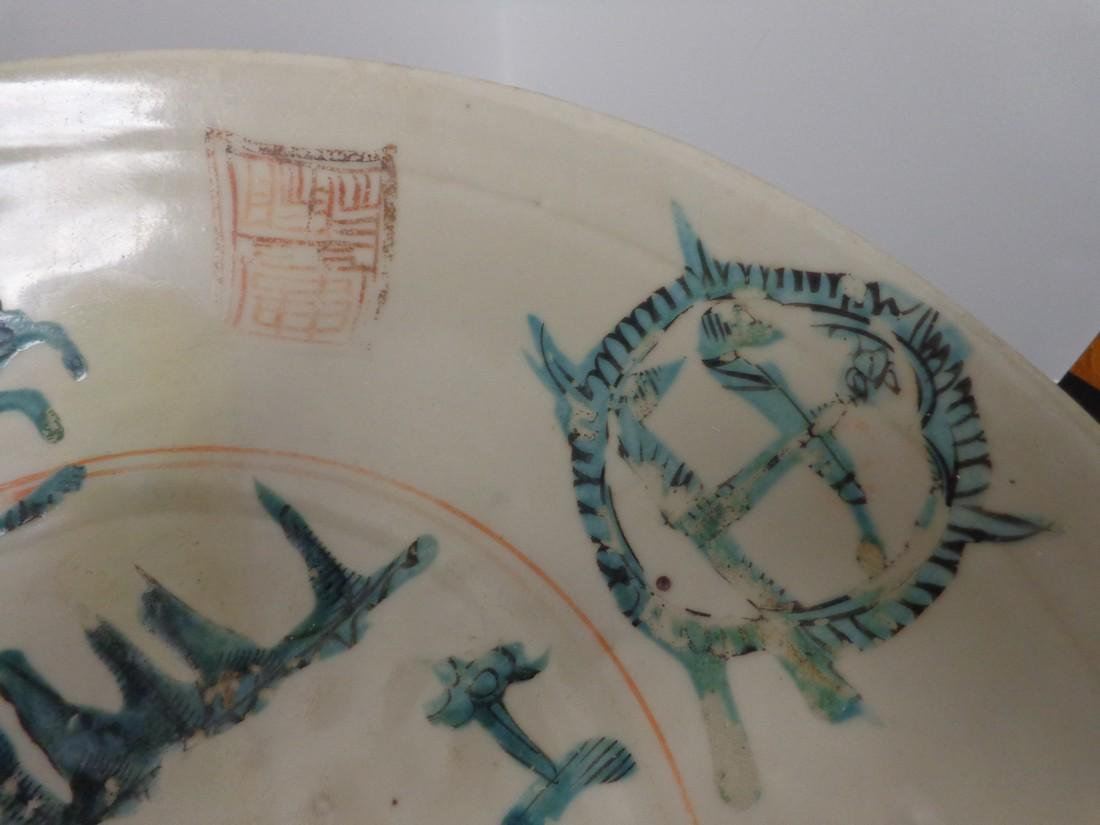 Chinese Ming Dynasty 16th-17th Century Large Swatow - 4