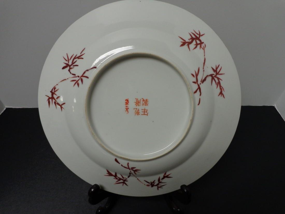 Chinese Vintage 19th Century Guangxu MilleFleur - 8