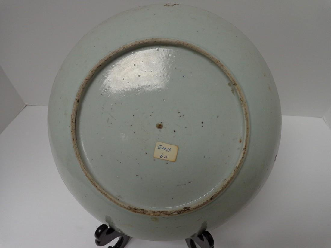 Chinese Antique Qianlong 18th Century Low Bowl or Fruit - 5