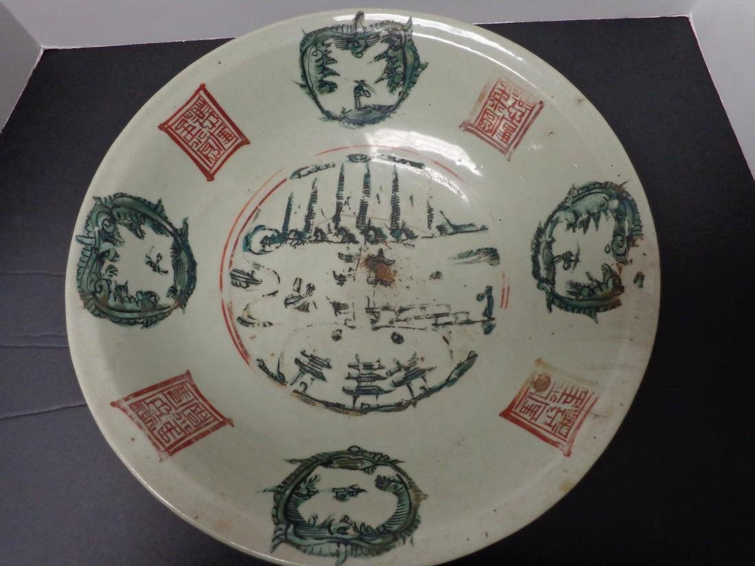 Chinese Ming Dynasty 16th-17th Century Large Swatow