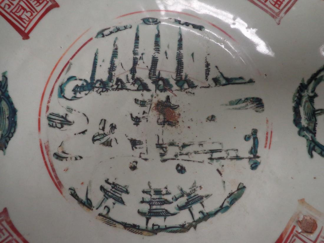 Chinese Ming Dynasty 16th-17th Century Large Swatow - 2
