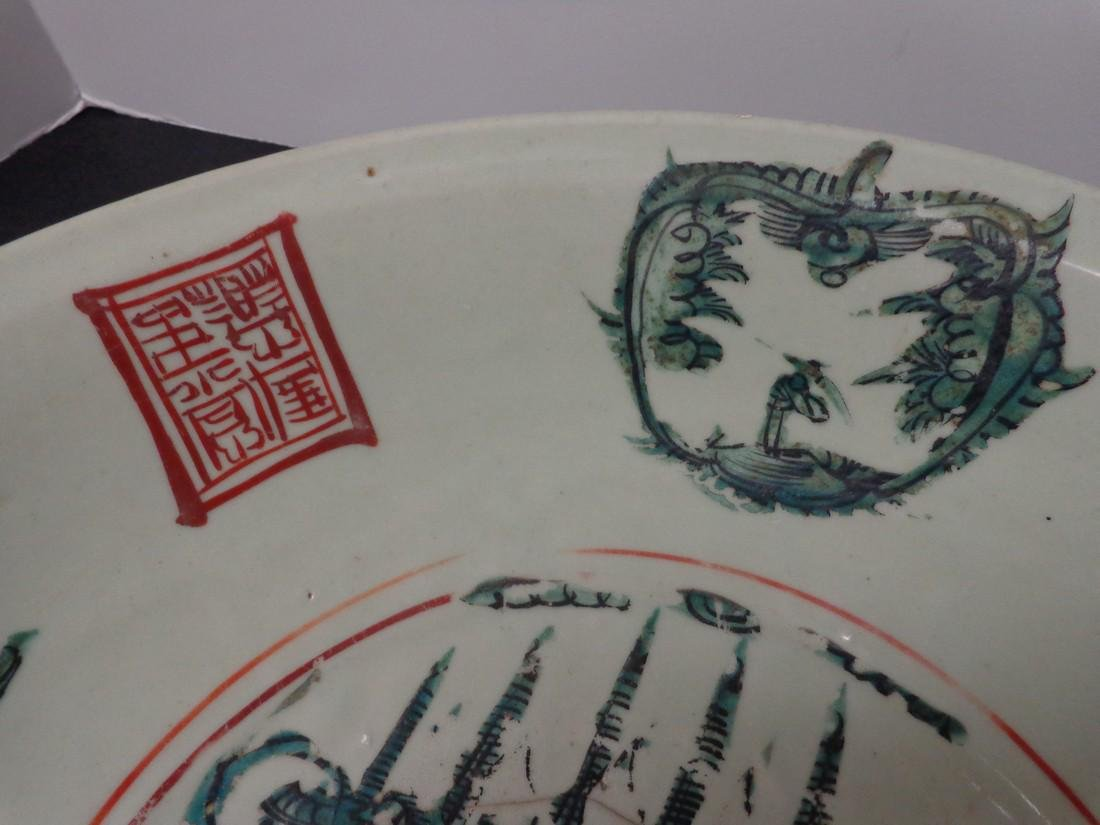 Chinese Ming Dynasty 16th-17th Century Large Swatow - 3