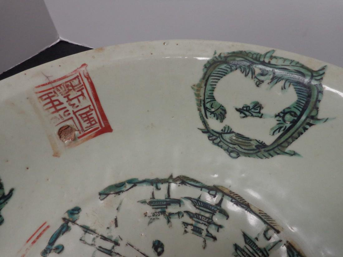 Chinese Ming Dynasty 16th-17th Century Large Swatow - 5