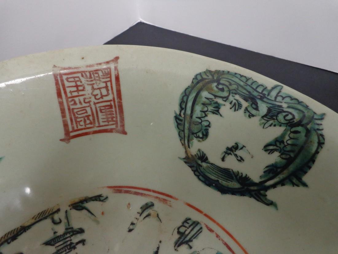 Chinese Ming Dynasty 16th-17th Century Large Swatow - 6