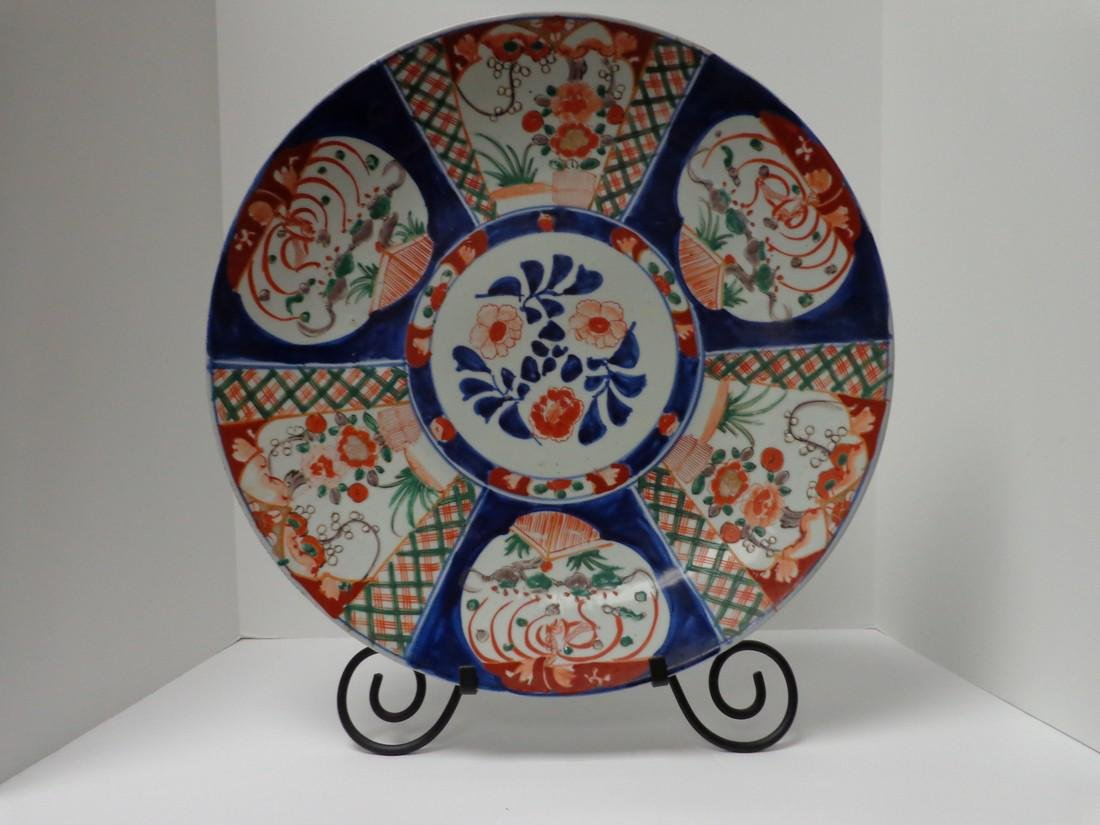 Early 20th Century Large Japanese Imari Floral Charger