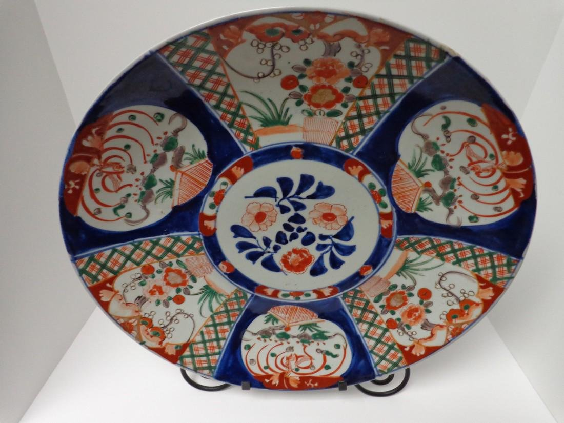 Early 20th Century Large Japanese Imari Floral Charger - 2