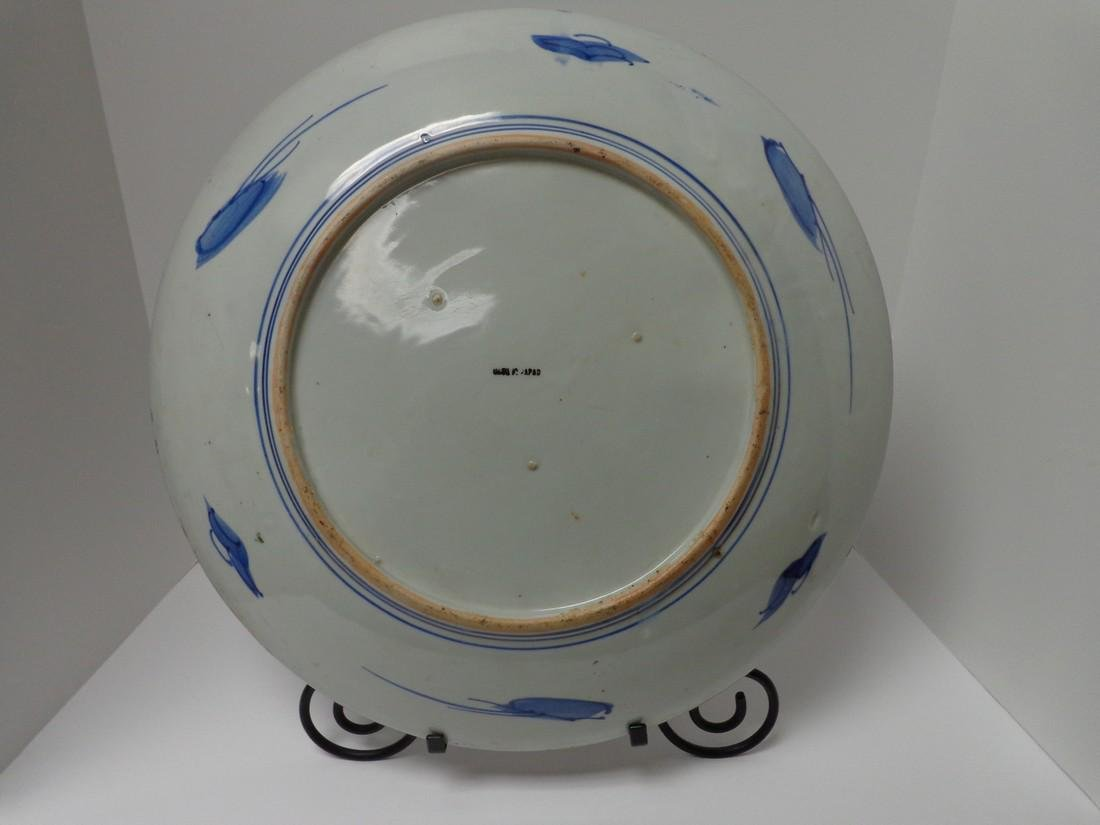 Early 20th Century Large Japanese Imari Floral Charger - 3