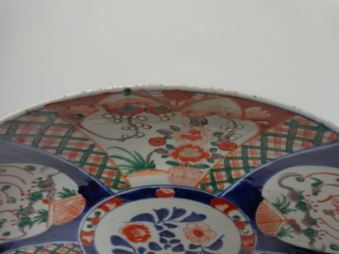 Early 20th Century Large Japanese Imari Floral Charger - 5