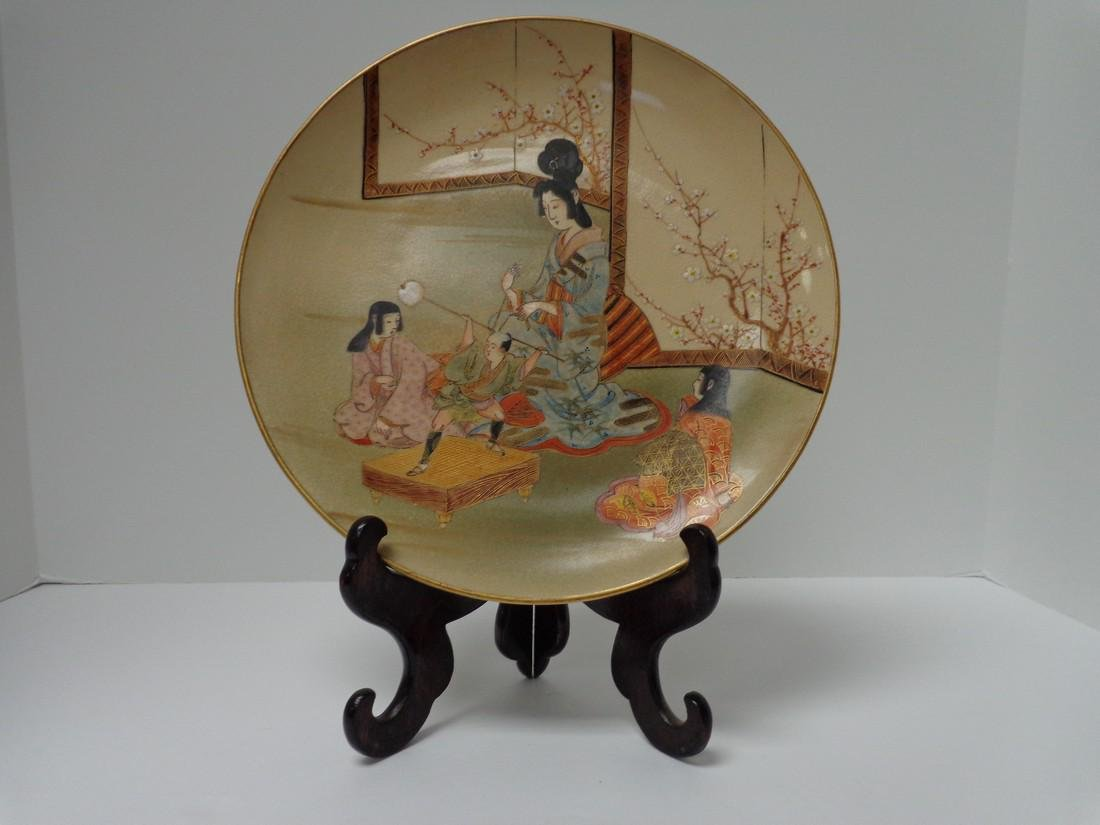 Japanese Vintage 19th Century Satsume Plate
