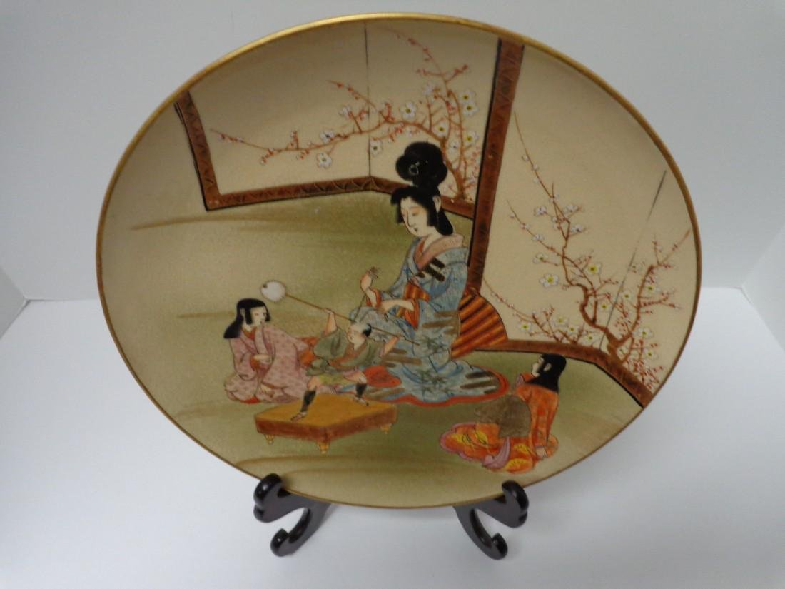 Japanese Vintage 19th Century Satsume Plate - 2
