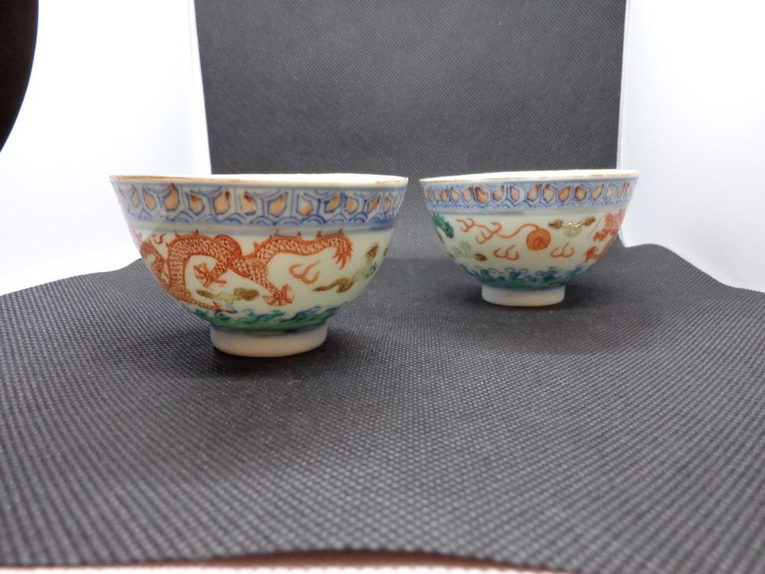 Chinese Antique Guangxu Period Pair of Marked Porcelain