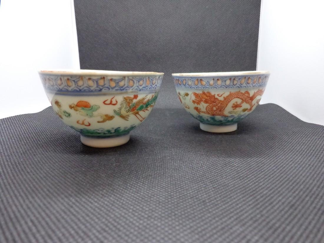 Chinese Antique Guangxu Period Pair of Marked Porcelain - 2
