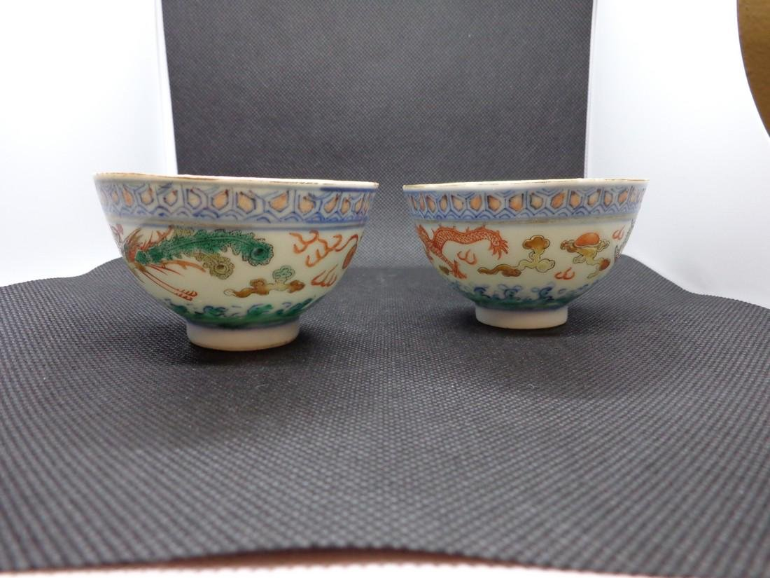 Chinese Antique Guangxu Period Pair of Marked Porcelain - 3
