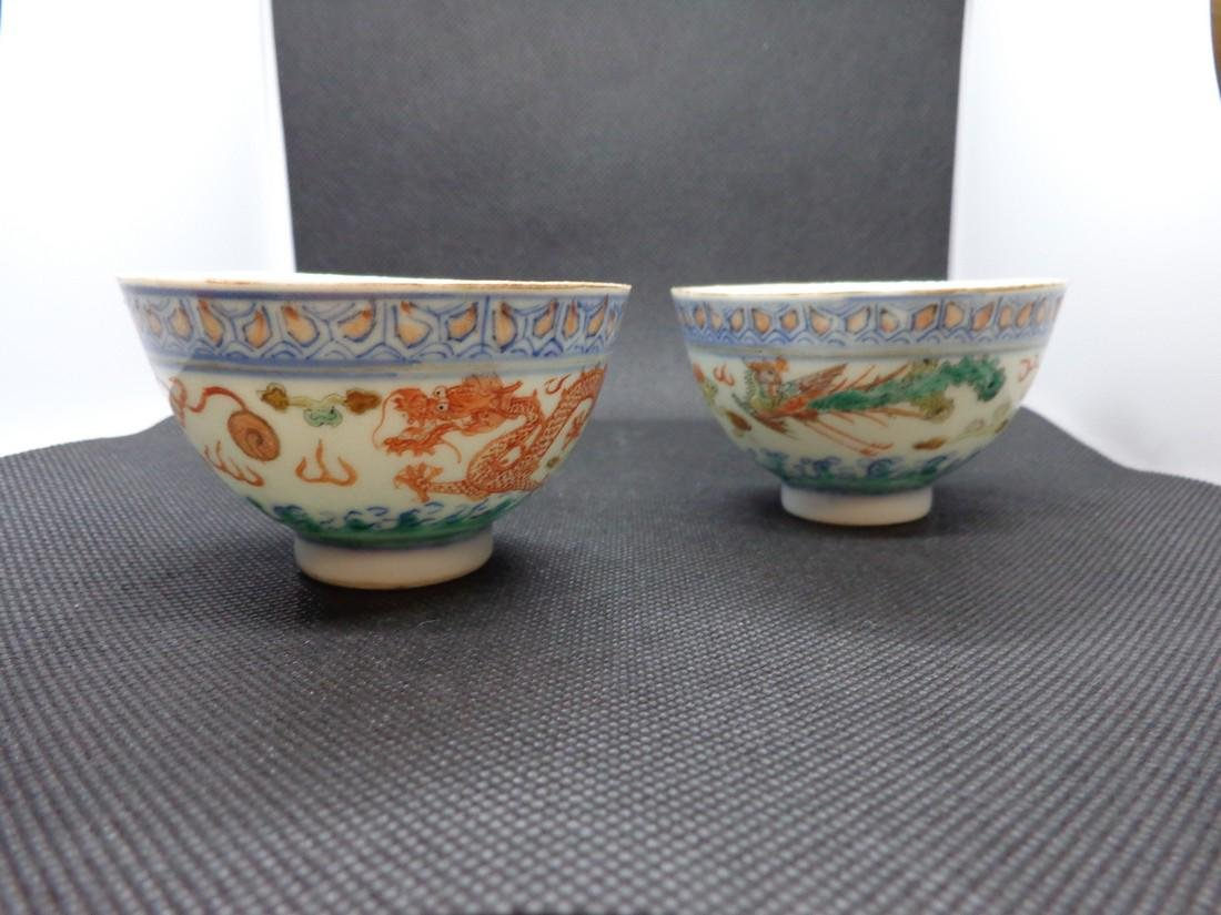 Chinese Antique Guangxu Period Pair of Marked Porcelain - 4