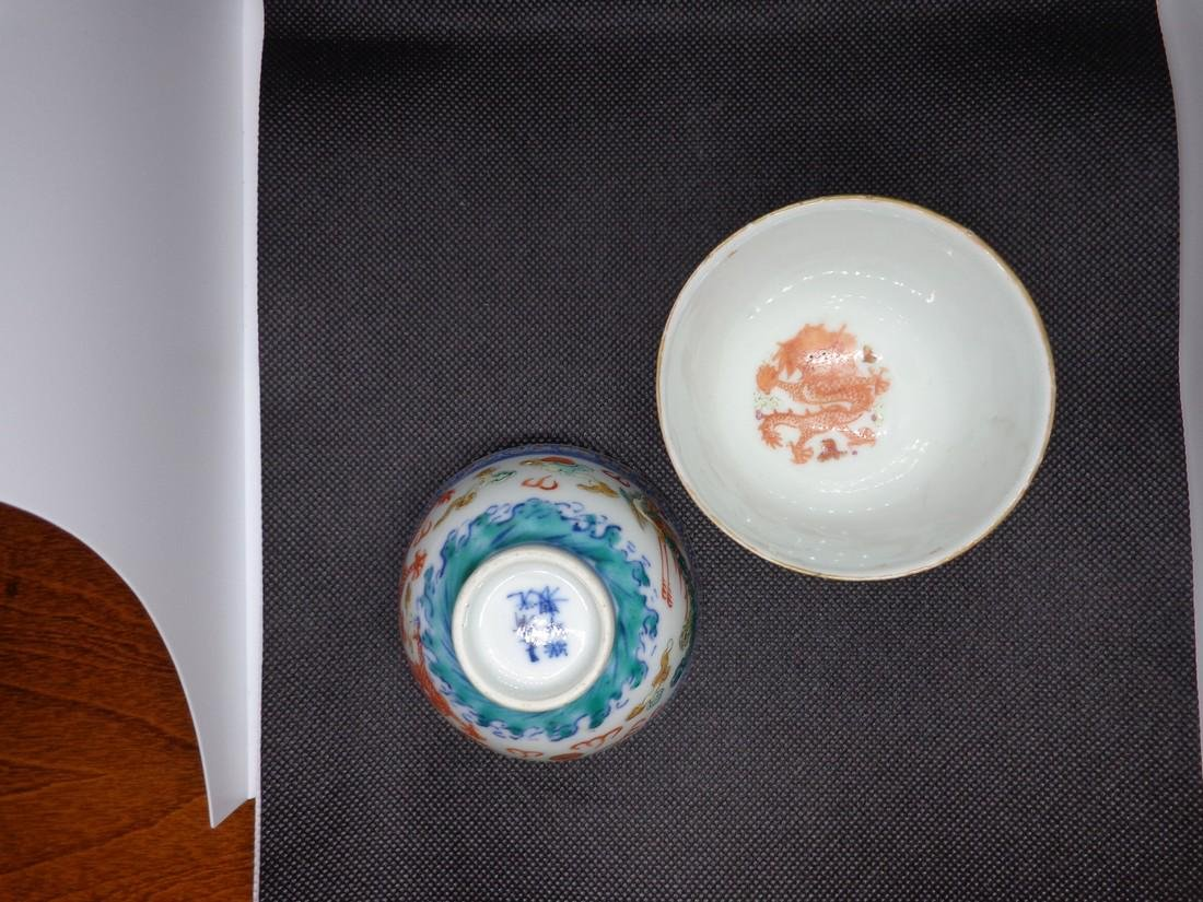 Chinese Antique Guangxu Period Pair of Marked Porcelain - 6