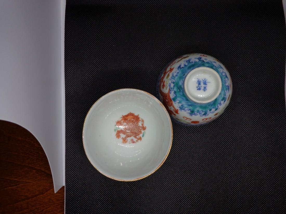 Chinese Antique Guangxu Period Pair of Marked Porcelain - 7