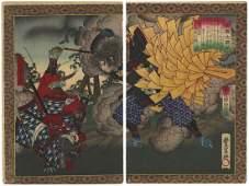 Toyonobu Utagawa Woodblock The Fight between Menju