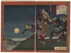Toyonobu Utagawa Woodblock Hideyoshi Playing the Sho