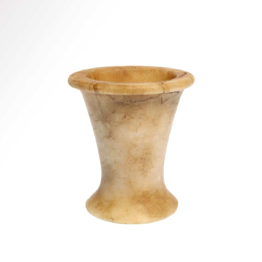Egyptian Alabaster Cosmetic Vessel, 18th Dynasty, c. - 2