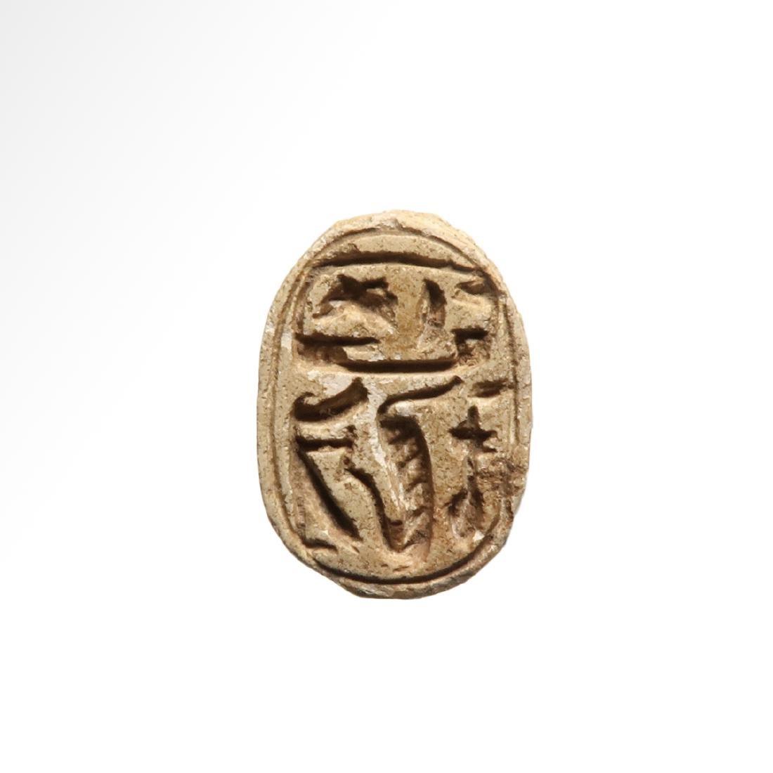 Egyptian Steatite Scarab, Hieroglyphs and Cartouche