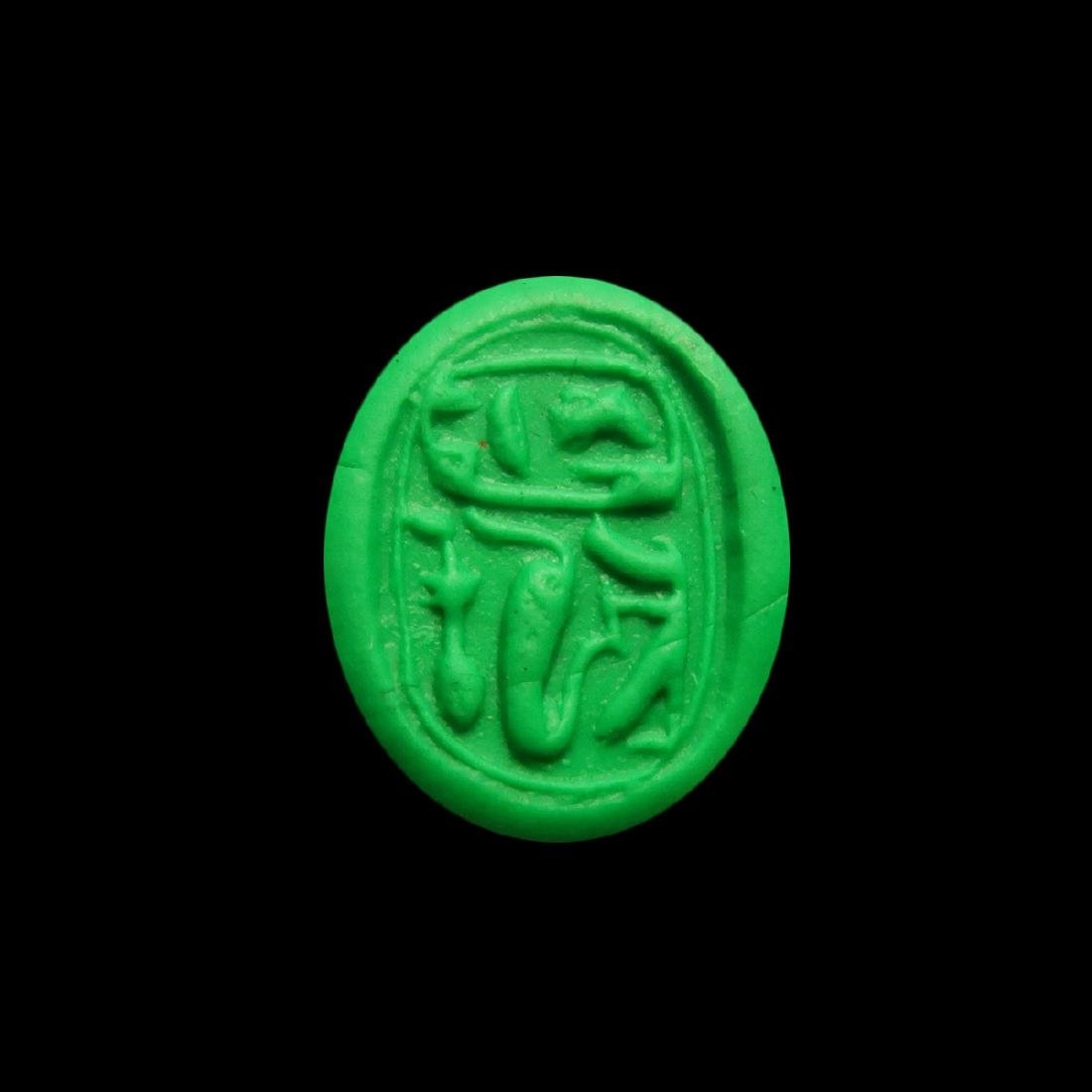 Egyptian Steatite Scarab, Hieroglyphs and Cartouche - 2