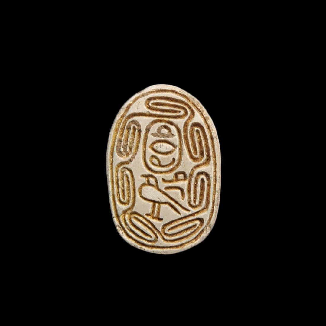 Egyptian Steatite Scarab with Horus and Eternity
