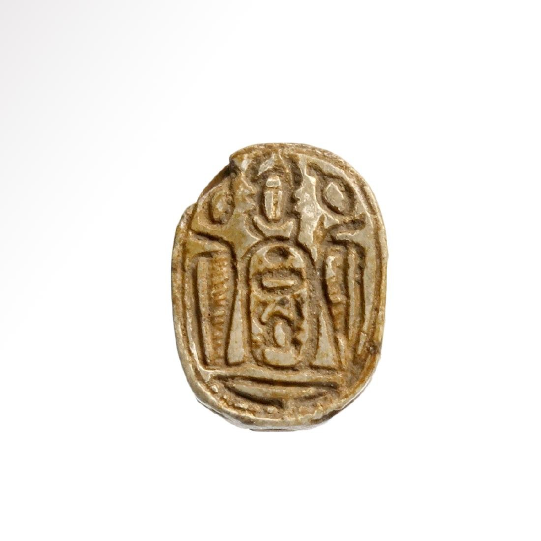 Egyptian White Steatite Scarab with Royal Cartouche of - 2