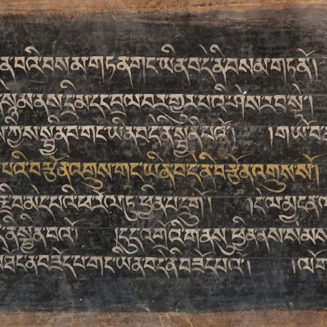 Tibetan Sutra Manuscript, c. 17th Century A.D. - 3
