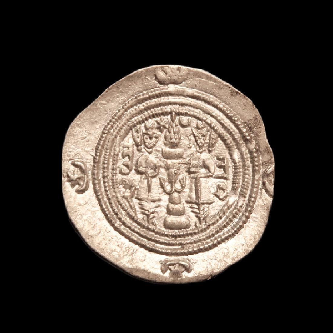 Sassanian Silver Drachm, King Khusro, c. 591-628 A.D.
