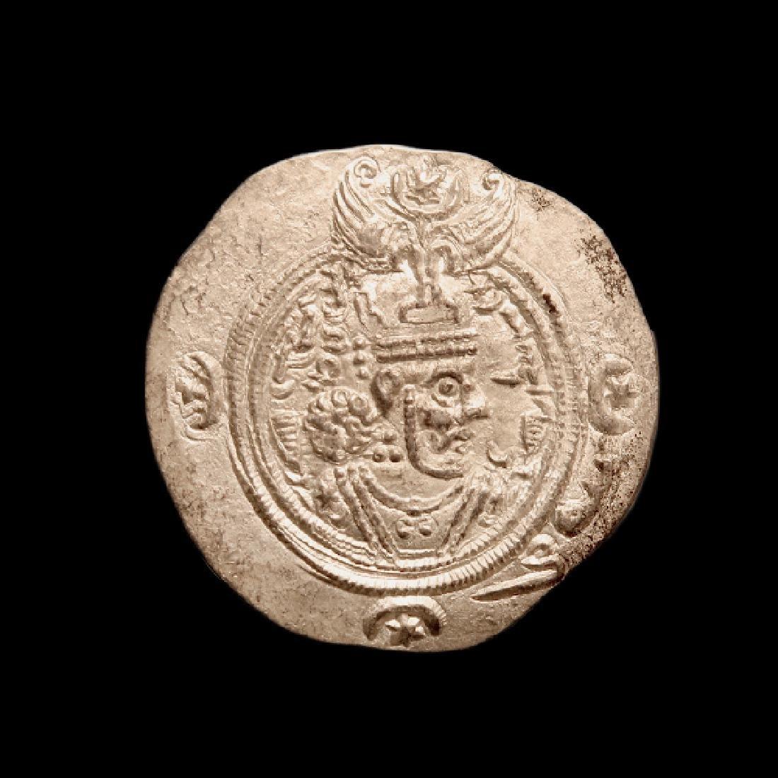 Sassanian Silver Drachm, King Khusro, c. 591-628 A.D. - 2