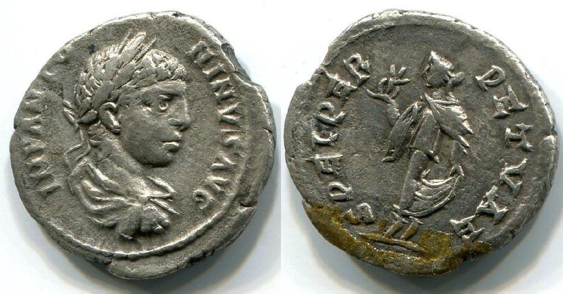 Elagabalus, Antioch, AR denarius SPEI PERPETVAE - 5