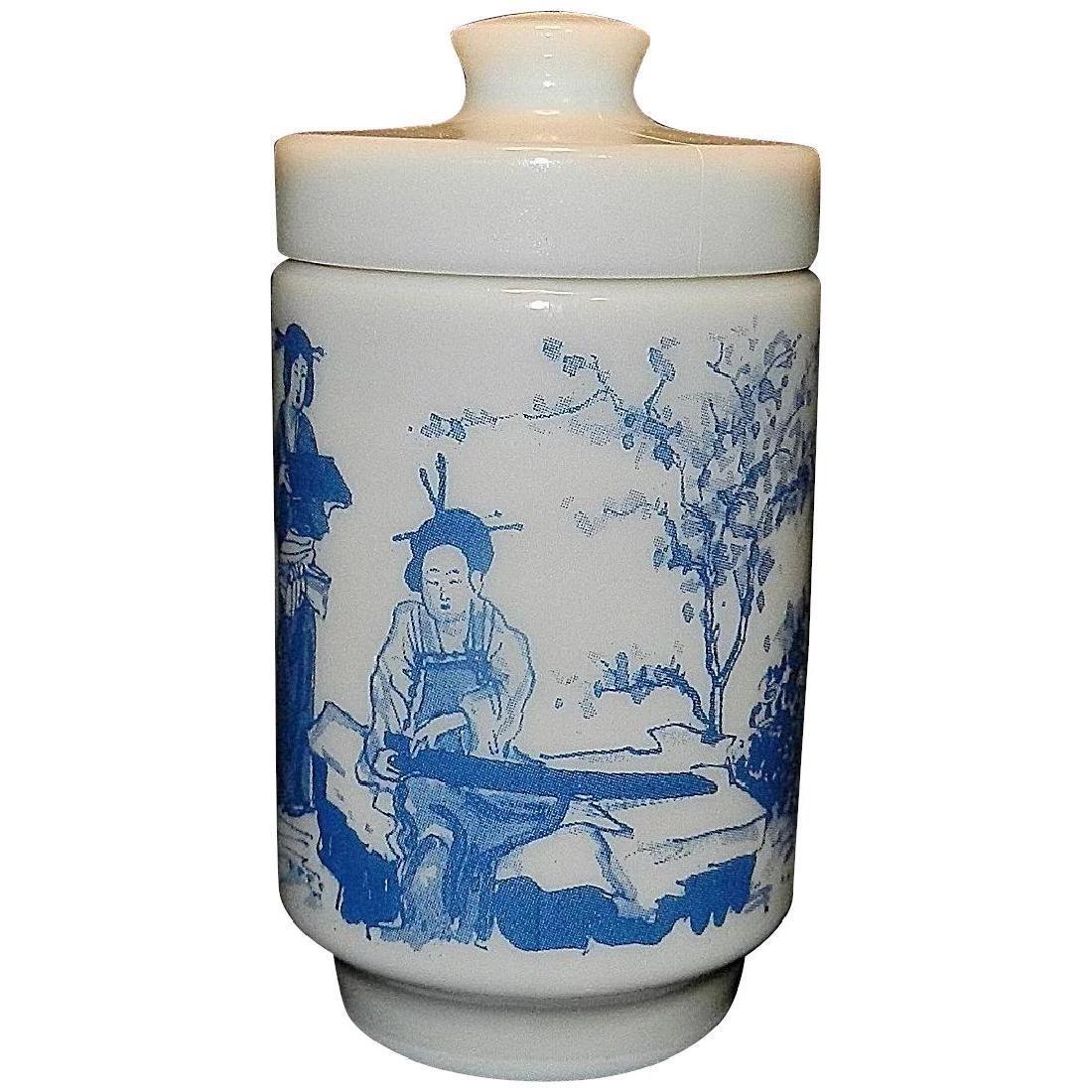 Vintage Milk Glass Apothecary Jar with Oriental Scene