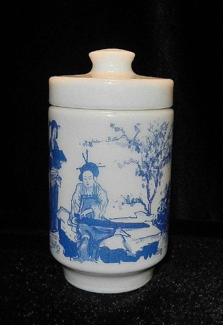 Vintage Milk Glass Apothecary Jar with Oriental Scene - 2