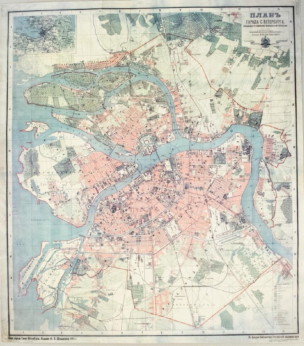 Map of St. Petersburg (Petrograd) Reproduction -- Plany