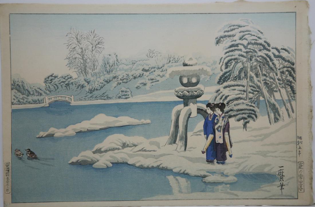 Oda Kazuma Woodblock Geishas by Lantern - 2