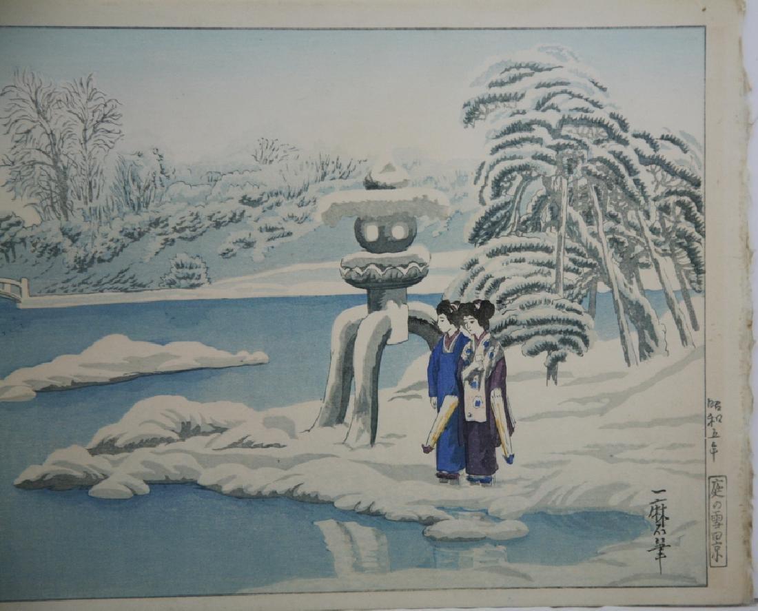 Oda Kazuma Woodblock Geishas by Lantern - 3