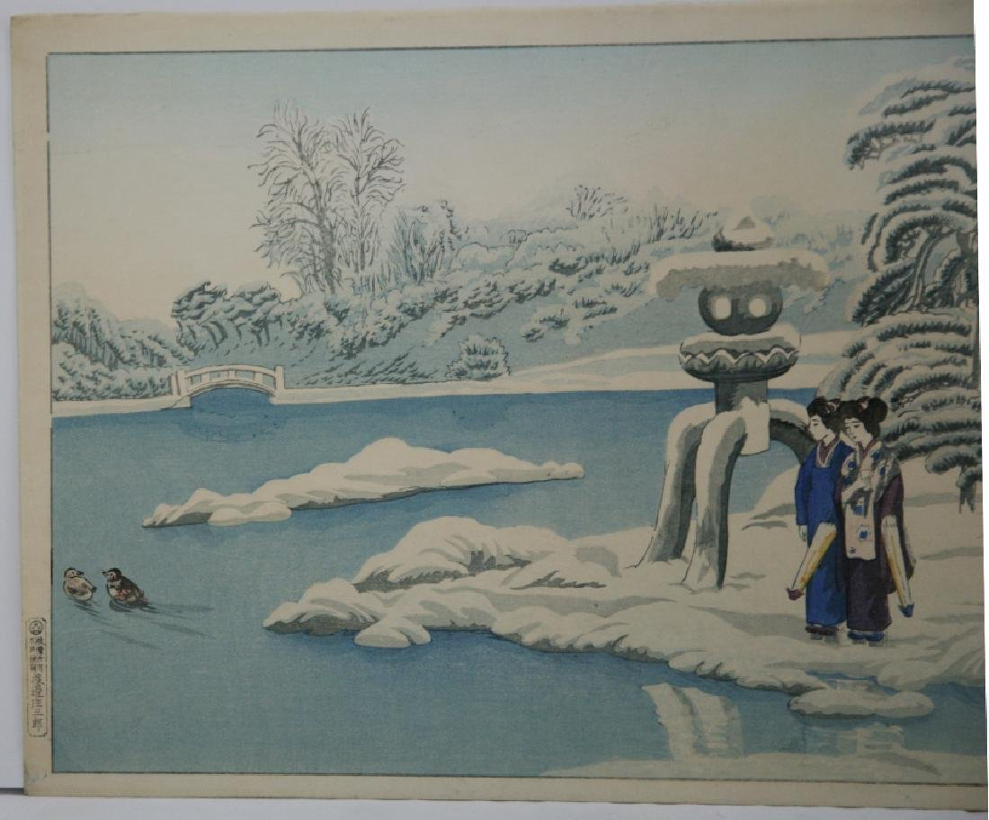 Oda Kazuma Woodblock Geishas by Lantern - 4